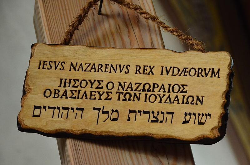 Kreuzinschrift
